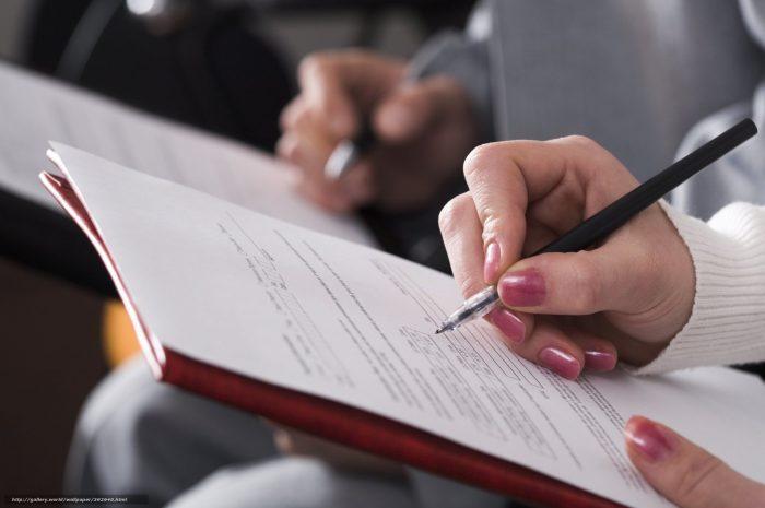 В Правлении ТСЖ «Исток» начала работу ревизионная комиссия